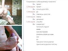 Ella te invita a soñar con sus tetas gigantes xxx amateur mexicano en un Show de webcam