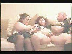 Fuerte Espectáculo trio sexual mexicano Misat.